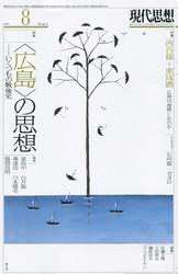 広島の.jpg